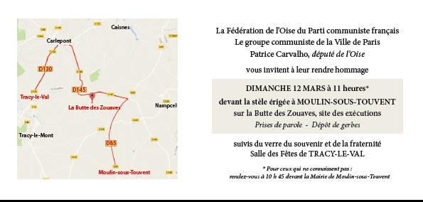 invitation-12mars